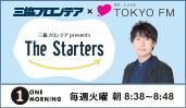 三協フロンテア×TOKYO FM
