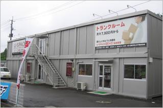 ユースペース仙台泉店