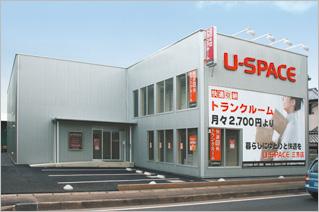 ユースペース三芳店