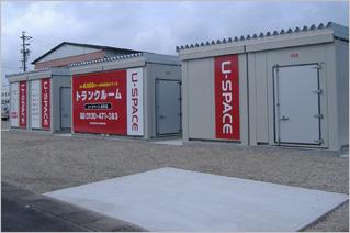 ユースペース岐阜店