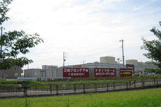 ユースペース三郷天神店