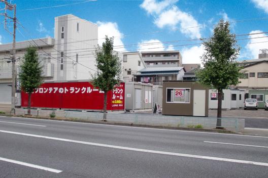 ユースペース朝霞店