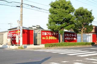 ユースペース春日部栄町店