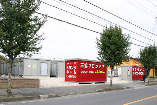 ユースペース坂戸泉町店