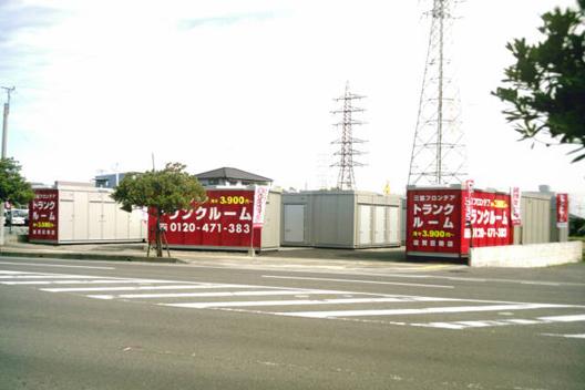 ユースペース佐賀巨勢店