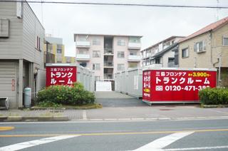 ユースペース岸和田八幡店