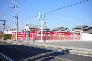 ユースペース高砂曽根店