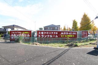 ユースペース本町田店
