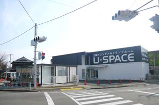ユースペース加古川北在家店