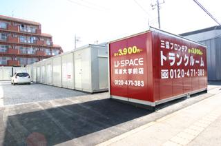 ユースペース筑波大学前店