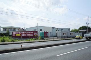 ユースペース北本中丸店