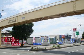 ユースペース坂戸片柳店