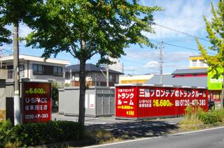 ユースペース岐阜西荘店