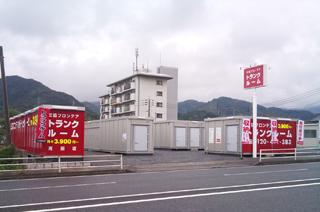 ユースペース苅田店