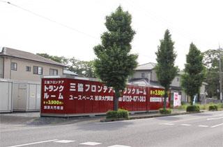 ユースペース加須大門町店