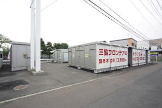ユースペース盛岡本宮店