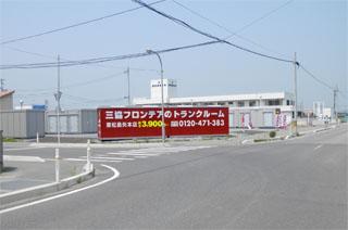 ユースペース東松島矢本店