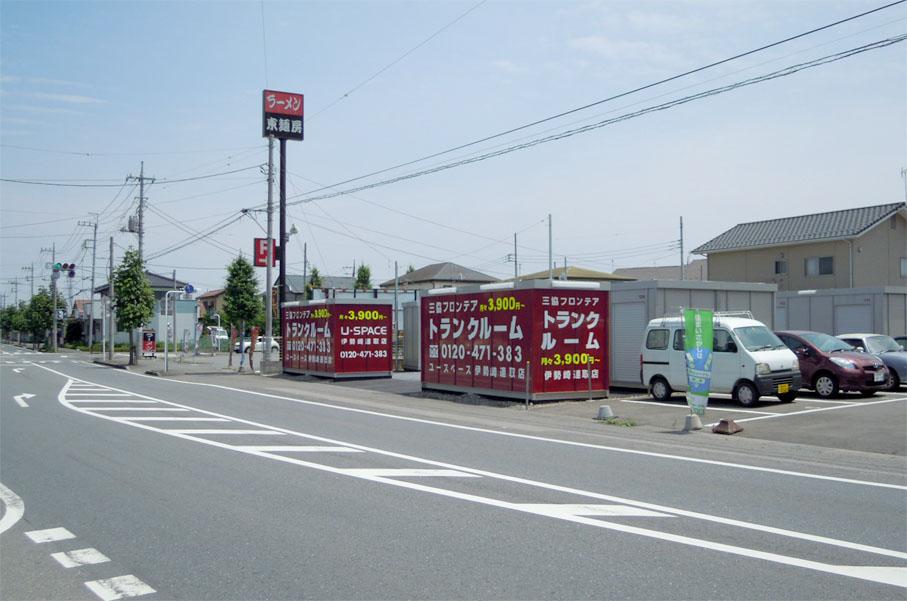 ユースペース伊勢崎連取店