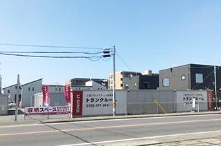 ユースペース水戸見川店