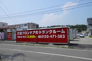 ユースペース塩釜北浜店
