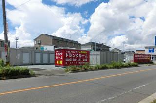 ユースペース郡山八山田2号店