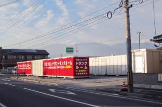 ユースペース大船渡盛町店