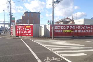 ユースペース掛川城西店