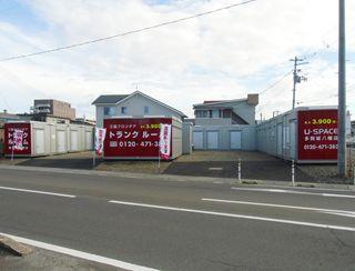 ユースペース多賀城八幡店