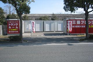 ユースペース枚方招提大谷店