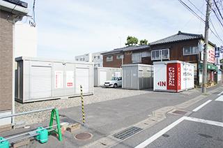 ユースペース新潟紫竹店