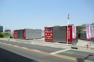 ユースペース岡山雄町店