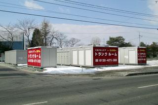 ユースペース八戸田向店
