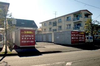 ユースペース静岡古庄店