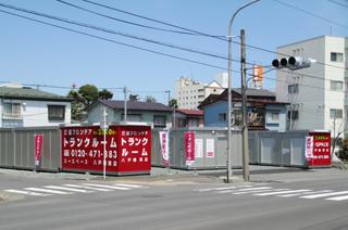 ユースペース八戸糠塚店
