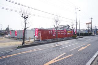 ユースペース蓮田西新宿店