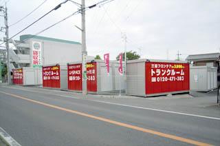 ユースペース柏光ケ丘店