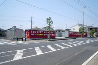 ユースペース守谷松ケ丘店