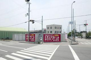 ユースペース加古川尾上店