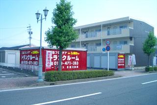 ユースペース鈴鹿江島店