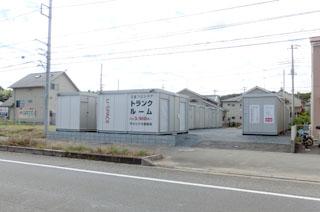 ユースペース牛久ひたち野西店