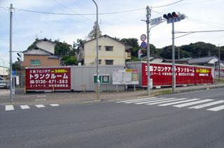 ユースペース中間岩瀬西町店