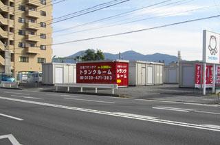 ユースペース北九州東二島店