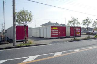 ユースペース市原五井西店