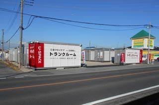 ユースペース行田持田店