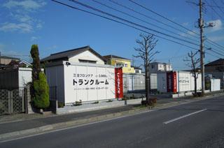 ユースペース八潮鶴ケ曽根店