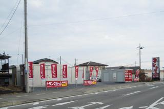 ユースペース大田原美原店