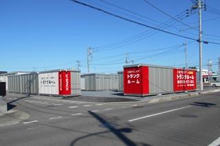 ユースペース坂戸片柳2号店