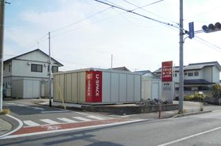 ユースペース前橋朝倉店