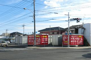 ユースペースひたちなか東大島店