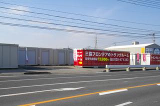 ユースペース佐賀牛島宿店